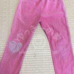 ズボンの穴の修復方法。当て布でリメイクしてみました!